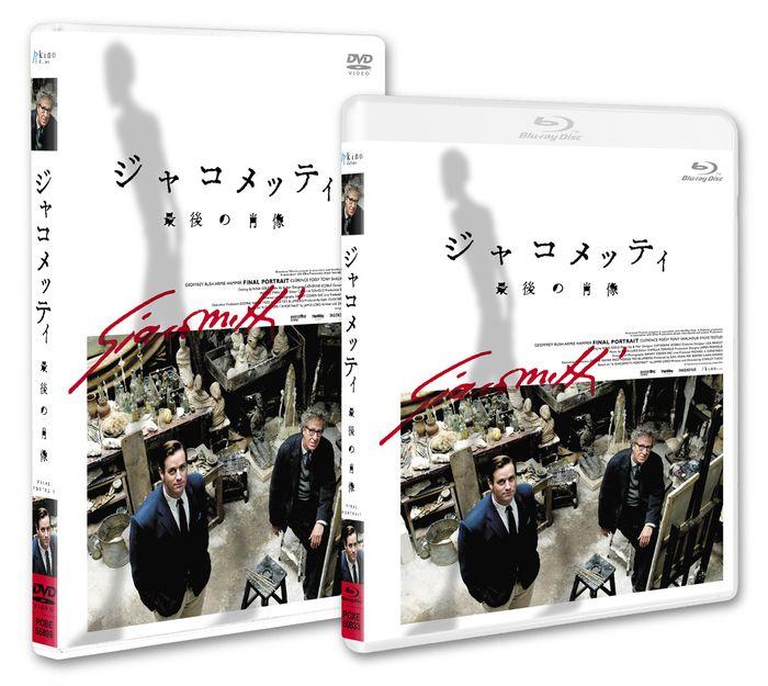 FP_BD&DVD_Sell_Rittai