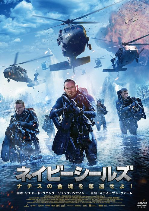 NS_DVD_sel