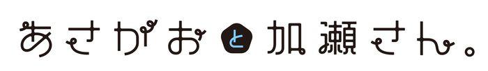 asagao_logo