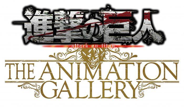 shingeki_xvision_logo