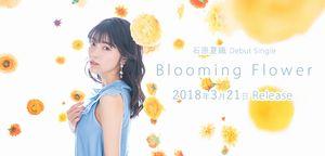 石原夏織「Blooming Flower」