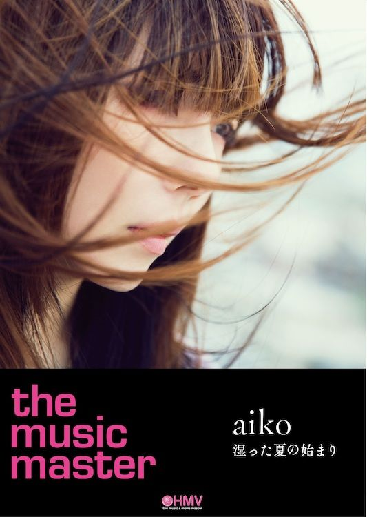 B1_aiko_new