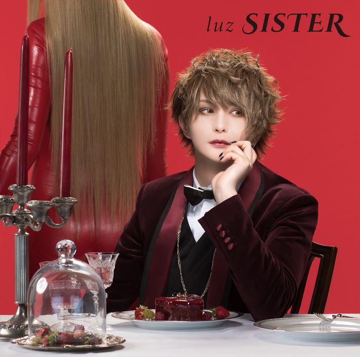 sister_luz_shokai