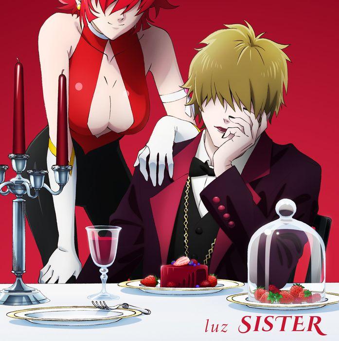 sister_luz_tsujo