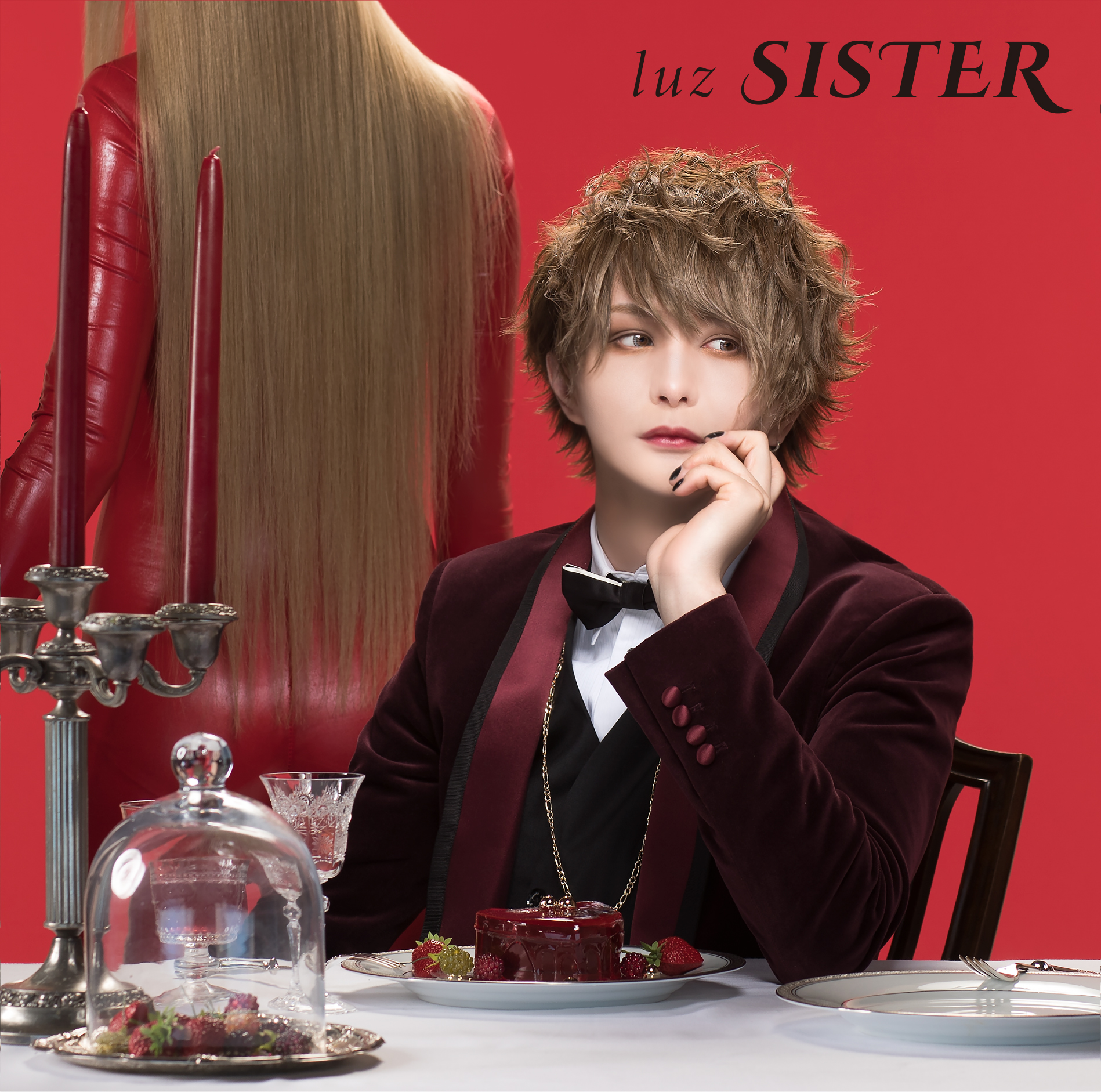 sister_luz_初回限定盤_fix