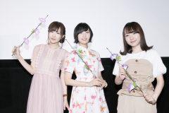 「あさがおと加瀬さん」2週目舞台挨拶オフィシャルレポート