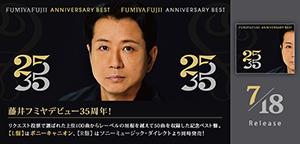 fumiya ベスト