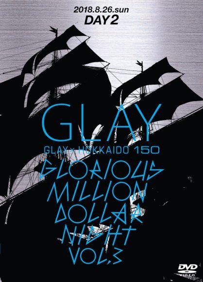 GLAY、函館で行われた大型野外ライブのジャケット写真、パッケージ詳細、SPOTなどを一挙公開!
